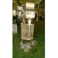Wholesale Cat / Snacks Vertical Form Fill Seal Machine , PLC Control  Dog Food Processing Equipment from china suppliers