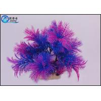 Wholesale Professional Colorful Plastic Artificial Aquarium Plants 10 Inch For Decorating from china suppliers