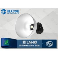 Wholesale 200 W 2700K - 3300K Shopping Mall Commercial LED High Bay Lighting from china suppliers