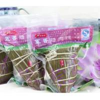 Wholesale Laminated Frozen Food Vacuum Packaging Bags , Food Vacuum Sealer Bags from china suppliers
