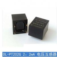 Wholesale Dl-pt202g micro voltage transformer mutual inductor 2ma:2ma from china suppliers
