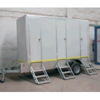 Buy cheap mobile movable trailer toilet carvan/ Portable toilet with trailer carvans toilet from wholesalers