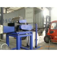 Wholesale multifunctional crusher from china suppliers