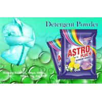 Wholesale SABA 30gram detergent from china suppliers