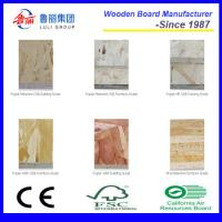 Buy cheap oriented strand board OSB board from wholesalers