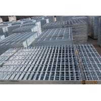 Wholesale 30X5mm serrated galvanized steel grating for floor grating and drainage covering from china suppliers