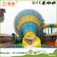 Yellow and blue color great howling tornado water slide for outdoor of