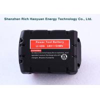Wholesale 18Volt 4.0Ah Lithium Ion Batteries For Milwaukee Cordless Tools M18 OEM / ODM Service from china suppliers