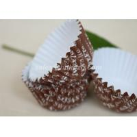 Wholesale 5oz PLA Lined Personalized Ice Cream Containers Double Wall For Wedding from china suppliers