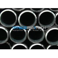 Quality UNS S32750 / UNS S32760 Duplex Tubes For Oil And Gas Industry for sale