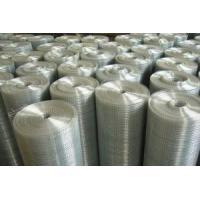 Quality Galvanized Square Wire Mesh for sale