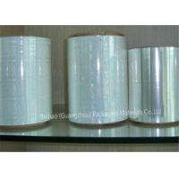 Wholesale High Moisture Proof BOPP Holographic Film , Silicone Coated Polyester Film from china suppliers
