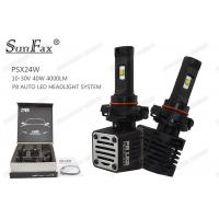 Wholesale Philips Chip PSX24 Automotive LED Headlights 40w 10 - 30v 4000LM With Turbo Cool Fan from china suppliers