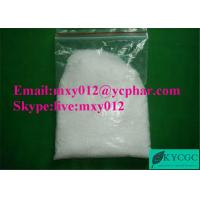 Wholesale Glucocorticoid Cancer Treatment Steroids Prednisolone Acetate Prednisolone-21-acetate from china suppliers
