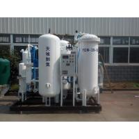 Wholesale High Purity 99.999% Psa Nitrogen Generating Plant For Refinery Plant CE Approval from china suppliers