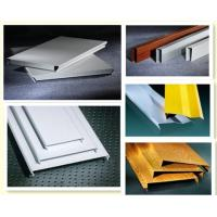 Wholesale Stretch ceiling panel for decorating your project from china suppliers