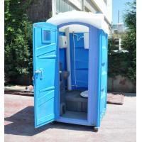 Wholesale outdoor panel mobile public toilet from china suppliers