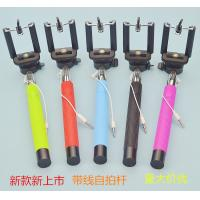 Wholesale Z07-5S MONOPOD cable take pole Selfie stick with cable NO need bluetooth No need charger from china suppliers