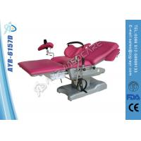 Buy cheap Manual Controlled Adjustable Obstetric Delivery Bed For Medical from wholesalers