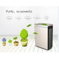 Wholesale Electrical portable negative ions home ozone air purifier hepa filter OLS-KJ370 from china suppliers