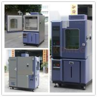 Wholesale Temperature Non-Linear Change Rate Heating And Cooling Chamber , Humidity Test Chamber from china suppliers