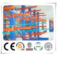 Wholesale Warehouse Heavy Duty Cantilever Rack For Storage Pallet Racking System from china suppliers