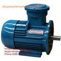 Wholesale ac electrical water pump motor small from china suppliers
