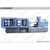 Wholesale Low Power Horizontal PET Preform Injection Molding Machine For Industrial from china suppliers