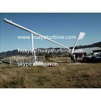 China variable pitch wind power system 3kw, wind generator 3kw on sale