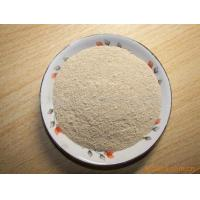 Wholesale Deltamethrin 98% Tech Professional Grade Insecticide , Pest Killer Products from china suppliers