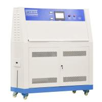 Wholesale Swing - Up Door UV Accelerated Weathering Tester UV Lamp Aging Test Machine from china suppliers