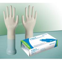 Buy cheap Polyethylene/Poly/Vinyl Disposable Gloves, Disposable PVC Gloves, Medical Gloves from wholesalers
