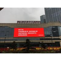 Quality Advertising electronic advertising board P65 , Indoor / Outdoor LED Video Wall P12 for sale