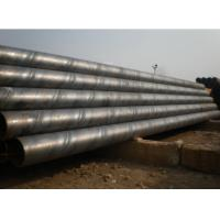 Wholesale Spiral ERW Round Steel Tubing For Middle Pressure Fluid Transportation Pipeline from china suppliers