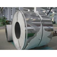 Wholesale 2B Surface Grade 316L Cold Rolled  Stainless Steel Coil , 316L Stainless Steel Strips from china suppliers