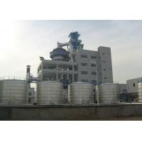 Wholesale Custom Detergent Powder Production Line , Washing Powder Mixing Machine from china suppliers