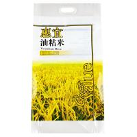 Wholesale Professional Color Printing Rice Packing Bags Large Size Bag With Handle 10kg 20kg from china suppliers
