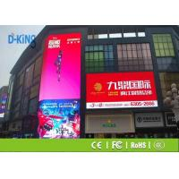 Wholesale Highway Induced P10 Outdoor Full Color LED Screen Waterproof For Information from china suppliers