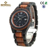 Wholesale Maple Ebony Wood And Steel Watches CE Rosh Environmentally Friendly from china suppliers