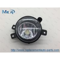 Wholesale Auto Fog Light Lens Cover BMW X1 E84 Estate 63172993525 L. 63172993526 R. from china suppliers