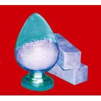 Buy cheap Gunning Material from wholesalers