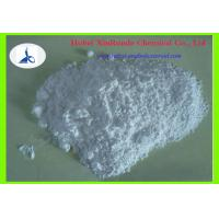 Wholesale Pharmaceutical Powder Lisinopril 83915-83-7 to  Reduce Blood from china suppliers