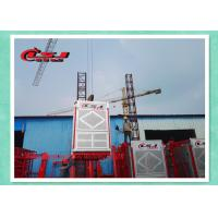 Wholesale 2000kg double cabin 0-63m/min speed passenger and builders hoist from china suppliers