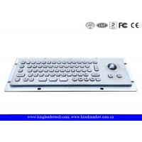 Wholesale Customizable Compact Small Kiosk Industrial Keyboard With Optical Trackball from china suppliers