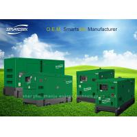 Wholesale Natural Gas Generator Set from china suppliers