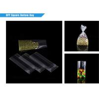Clear Gusset Plastic Opp Square Bottom Bag For Candy Packaging