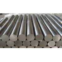 Wholesale Zinc Rod , pure zinc rod ,zinc bar from china suppliers