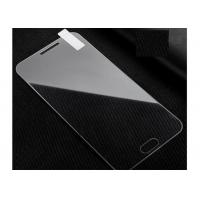 Quality 9H Hardness Tempered Glass Screen Protector Shatterproof for Samsung G3502 for sale