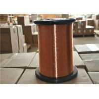 Quality Full Size / Color Polyurethane Enameled Copper Wire Solderable UEW Insulated Magnet Wire for sale