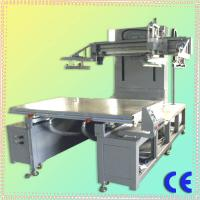 Latest induction charging table buy induction charging table for Table induction 71 x 52